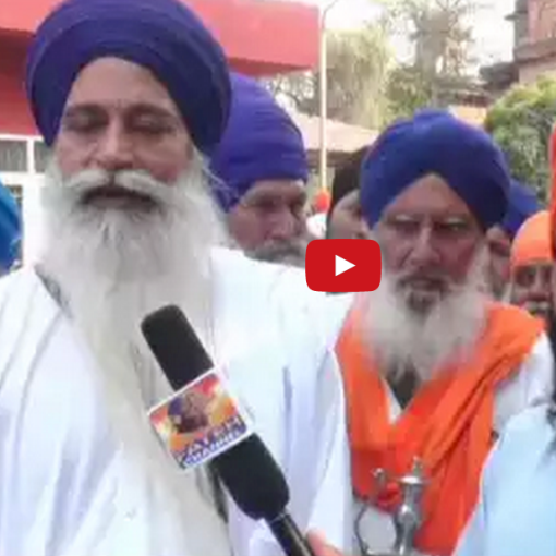 Bhai Amrik Singh Ajnala In Suport Of Satikar Commety Singhs