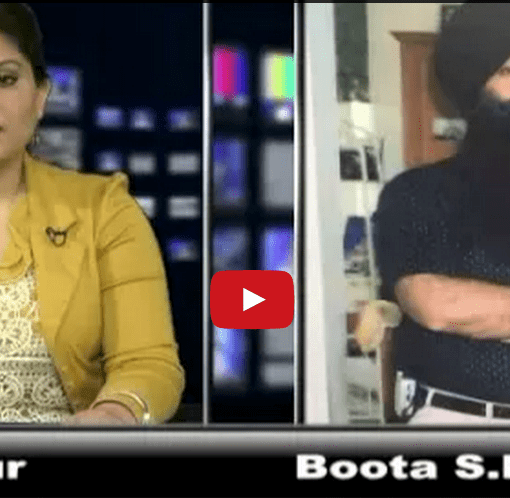 Interview with Boota S Kharoud SAD(A) on Khalistan Deceleration Day