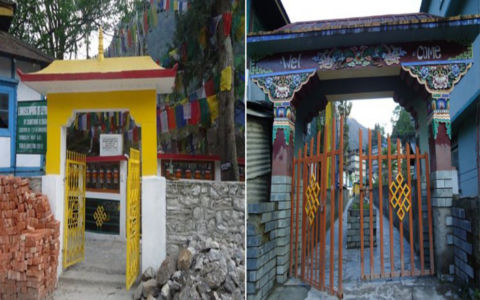 Name of Nanak lama removed from main gates