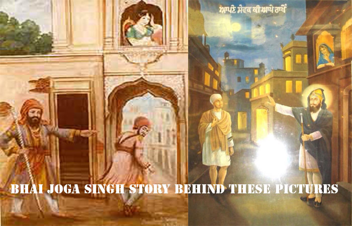 Bhai Joga Singh Story Behind These Pictures