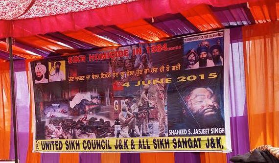 A hoarding installed inside the pandal