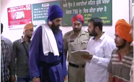 Dapiner-Singh-Derby-UK-arrested-in-Amritsar
