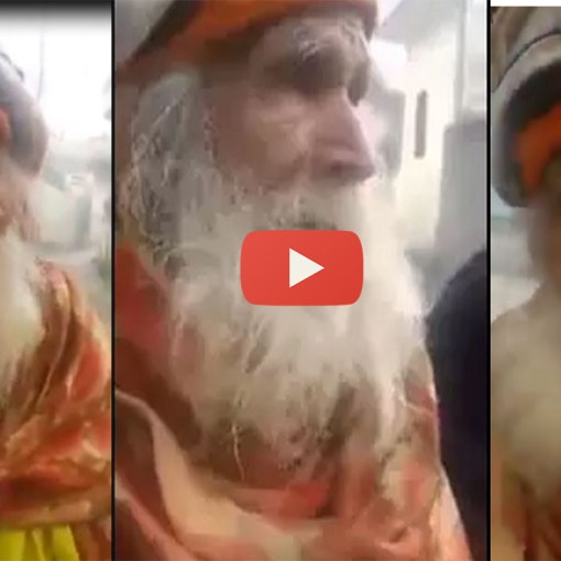 Must Watch - Meet With 108 Years Old Sikh, In 1947 Pakistan to Come Punjab