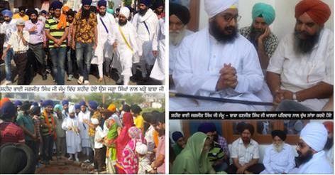 Panthic Parcharak - Dhadrianwale has visited the family of Shaheed Bhai Jagjeet Singh Ji Jammu