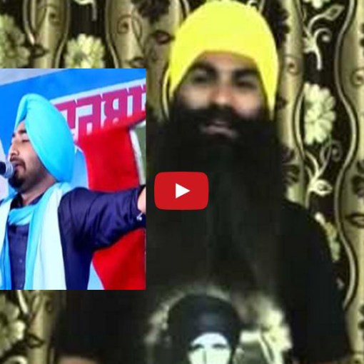 Reply To Ranjit Bawa despicable act of singing at Nakodar Mastaa Baba