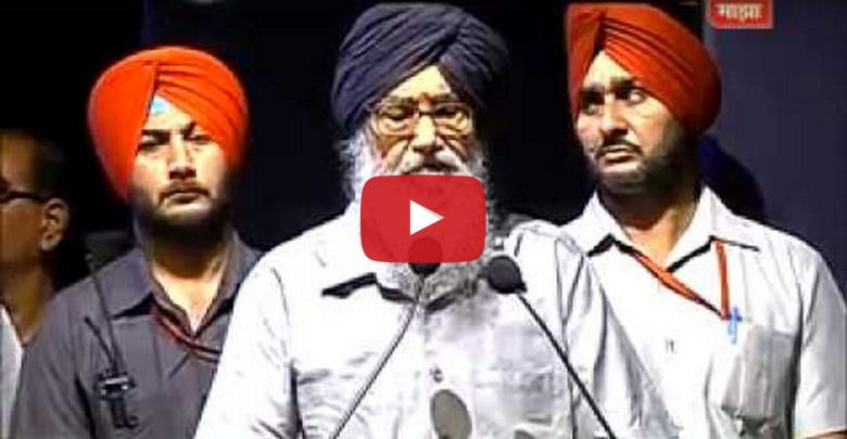 Shiv Sena & BJP Gives Chief Minster Badal Bhagat Namdev Award
