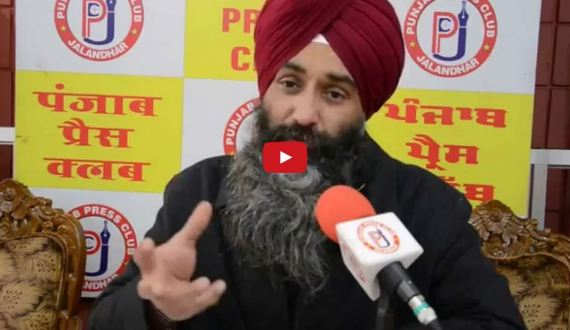 Sikh Political Prisoners :- Sikh Lawyer responds to Punjab Police Chief (DGP Sumedh Saini) & Punjab Govt.