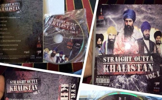 Straight Outta Khalistan [iTune Rip] khasla force