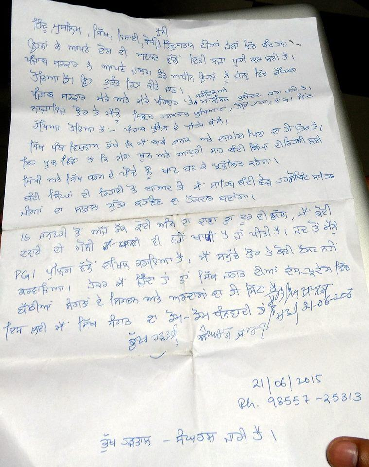 hand written massage of Bapu Surat singh Khalsa , Hunger Strike Despite Critical Health, Bapu Surat Singh Khalsa Firm on Prisoner Rights