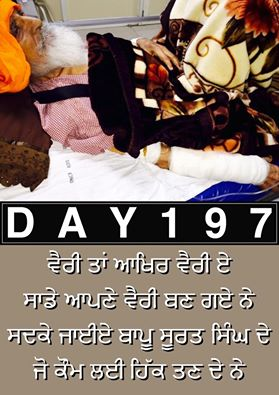 Bapu Surat Singh Khalsa's struggle has entered its 197th day