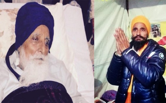 Bhai Gurbaksh Singh Realized Sorry For comments to Bapu Surat Singh or Sikh Sangat