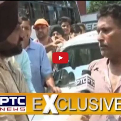 Brave Bus driver recalled how he saved 79 lives in Gurdaspur.