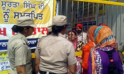 Police Desists Sikhs Holding March Planned from Ajnala to Akal Takht in Support of Bapu Surat Singh Khalsa 3