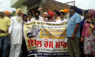 Police Desists Sikhs Holding March Planned from Ajnala to Akal Takht in Support of Bapu Surat Singh Khalsa 4