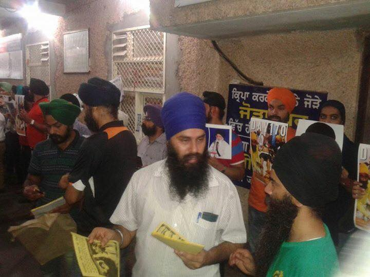 Rally in Delhi in support of Bapu Surat Singh Khalsa and violation of human rights. (2)