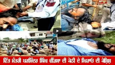 Sangrur Police Beat Lineman By Batons And Pulled Their Hair After They Were Protesting Outside Punjab Government