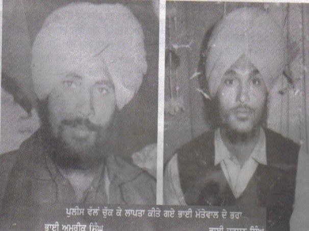 Brothers of Bhai Sahib