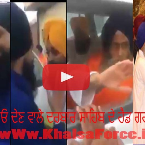 Head Granthi of Sri Harmandir Sahib Questioned For Giving Modi Siropa video logo