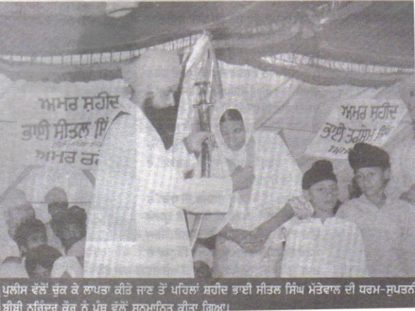 Wife of Bhai Sahib