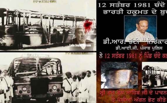 These are the buses of Damdami Taksal that the Indian Police targeted and burnt in September
