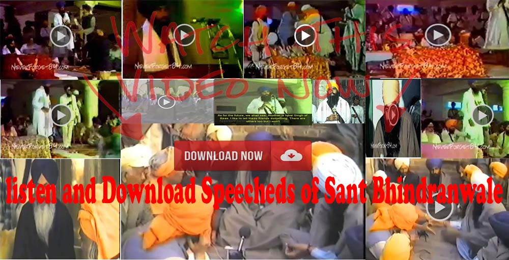 Download Videos Speeches of Sant Jarnail Singh Khalsa Bhindranwale