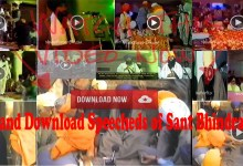 listen and dowanload speeches of Bhindranwale