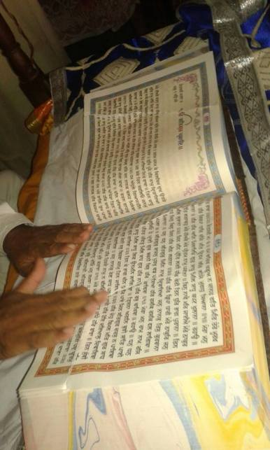 Reports received of Beadbi of Sri Guru Granth Sahib Ji at village Najju Shah Wala PO Sher Khan Wala, district Ferozepur 5