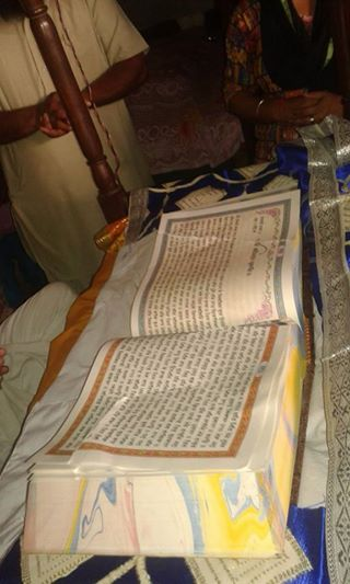 Reports received of Beadbi of Sri Guru Granth Sahib Ji at village Najju Shah Wala PO Sher Khan Wala, district Ferozepur