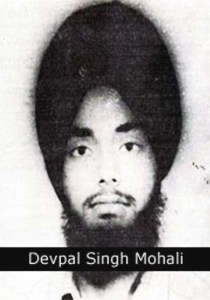 Shaheed Bhai Devpal Singh Mohal 16 October 1991 Khalistan Liberation Force