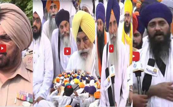 sepacial report of naidbi of shri guru granth sahib ji