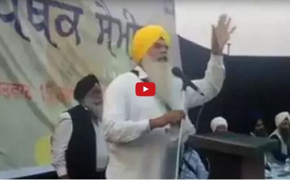 Delhi Panthic Conference :- Bhai Ranjit Singh Ji Regarding What the True Maryada is For a Sarbat Khalsa