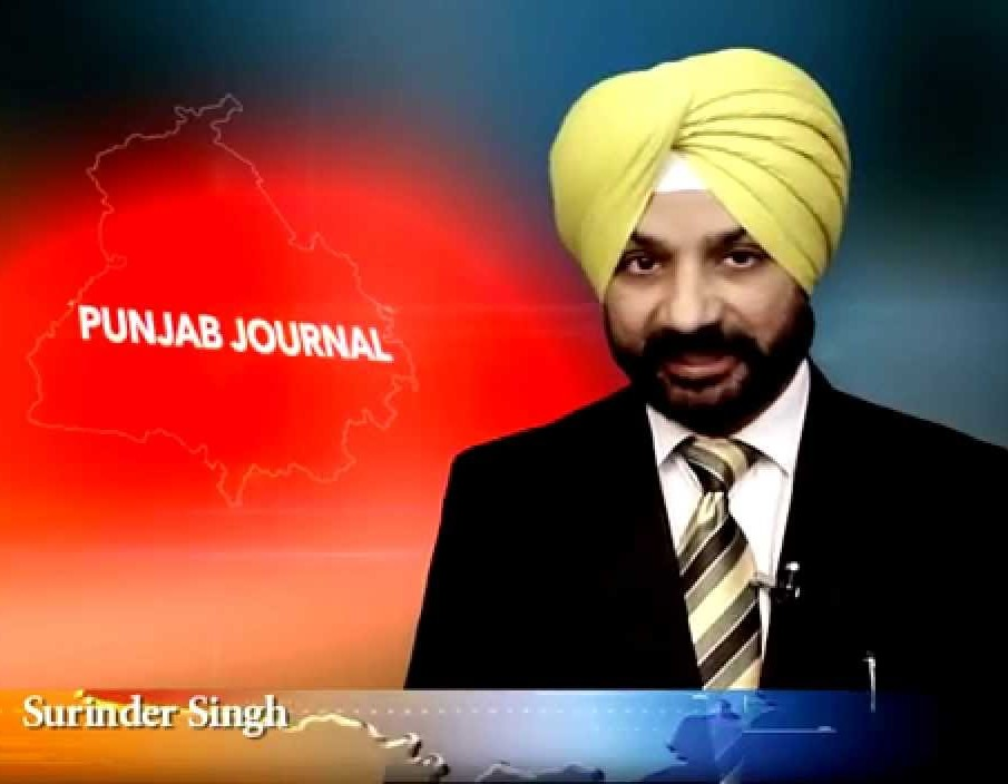 Prominent Sikh journalist Surinder Singh has been charged and imprisoned in a 27 year old case.  Surinder Singh is a journalist
