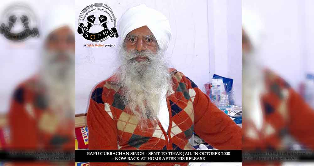 Released-From-Tihar-Jail---Bapu-Gurbachan-Singh