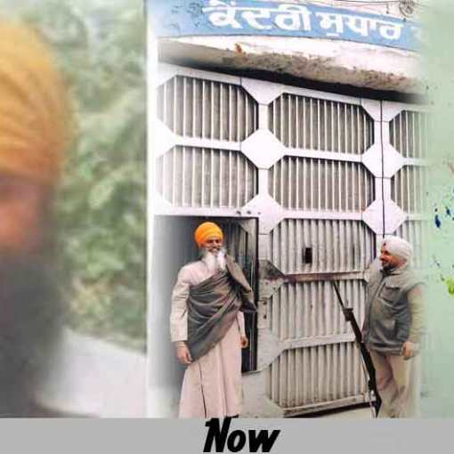 The Release of Bhai Baaj Singh has Finally been Released after Almost a year long Struggle by Bapu Surat Singh Khalsa