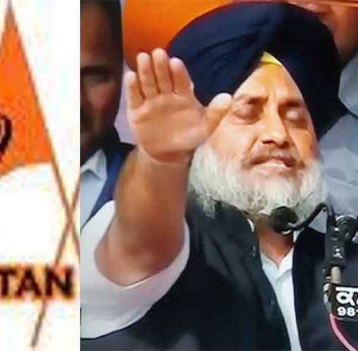 Khalistan Over Social Media Sukhbir Badal Want Centre to Take Strict Action