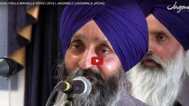 OFFICIAL HOLLA MAHALLA VIDEO | 2016 | JAGOWALE (JAGOWALA JATHA)