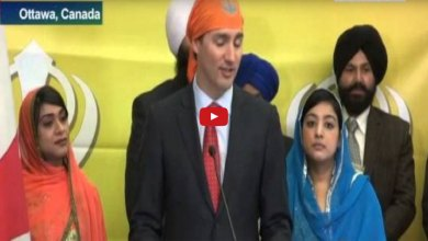 Vaisakhi Celebration in Canadian Parliament | Sikhs in Canada