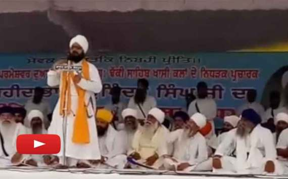 Khasi Kalan :- Bhog Was Attended | Speech of Dhadrianwale |Announces Program | Demands CBI Probe of Attack Incident