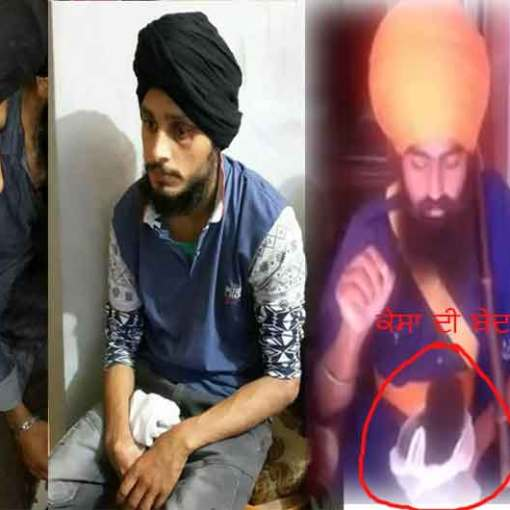 Jammu Update :- Family of Harwinder Singh Who was Beaten in Akhnoor| Full Legal And Health Support by Sikh Sangat