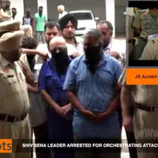Shiv Sena Leader Exposed,Amit Arora, Faked Attack For Gunmen