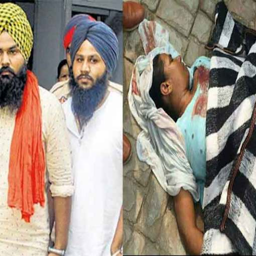 Message From Singh's Who Shot Dead Women | Accused of Ghawaddi beadbi incident at village Jahangir, Amritsar