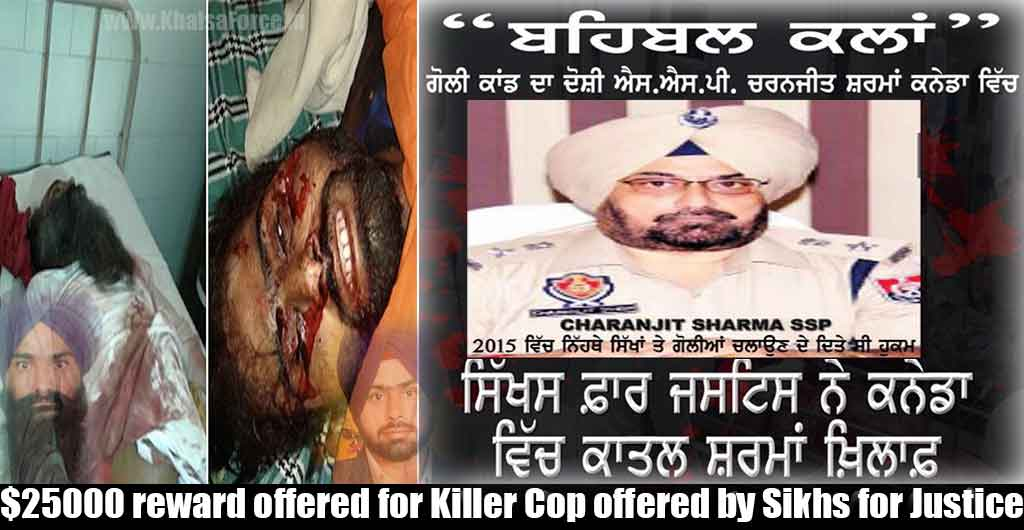 $25000 Reward Offered | SFJ want Canada to Arrest visiting Punjab SSP Charanjit Sharma for Killing of Sikh's in Behbal Kalan (Kotkapura)