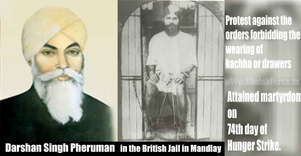 Shaheed Darshan Singh Pheruman | 27 October 1969