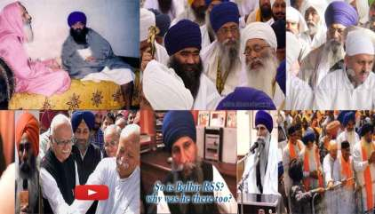 Must Watch - Exposed Radha Swami With Evidence – Khalsa Force