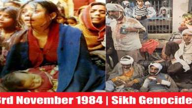 Saturday 3rd November 1984 | Sikh Genocide