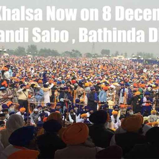 Sarbat Khalsa Now on 8 December 2016 at Talwandi Sabo , Bathinda District | Damdama Sahib