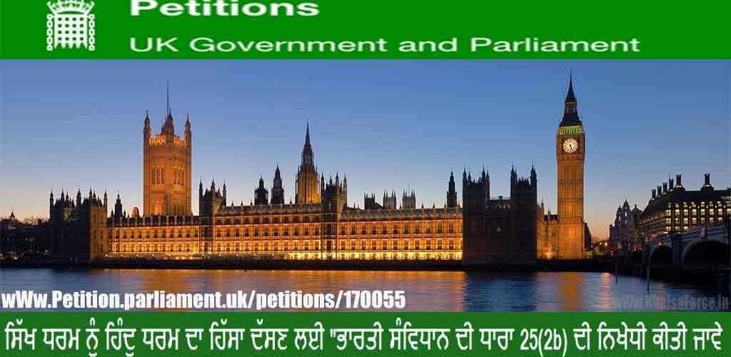 Petition To U.K. Govt.   Sikh's are Not as Hindu   Which labels in CONDEMN Art 25(b) Sikhs as Hindus. 10,000 Signatures Required.