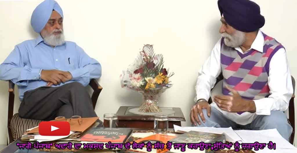 SYL issue :- Senior Journalist Karamjeet Singh Talk to Senior Journalist Jagtar Singh