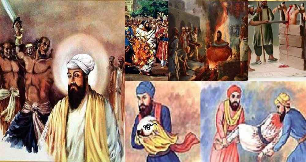 Shaheedi | Dhan Guru Tegh Bahadur Ji Was Beheaded In Public At Chandni Chowk | 24 November 1675