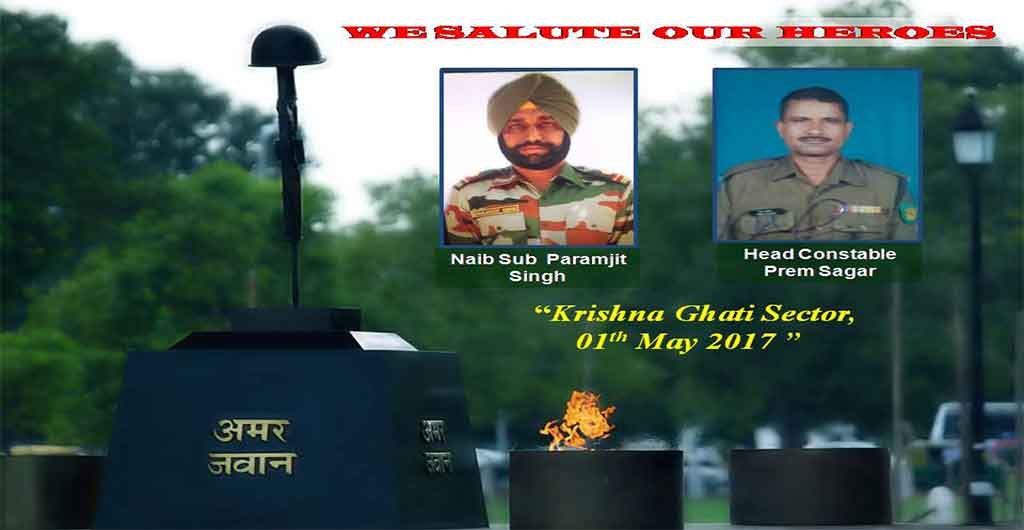 BSF Bids Farewell to Soldiers Slain in Pak Attack | Sardar Paramjit Singh Village in Punjab's Tarn Taran District